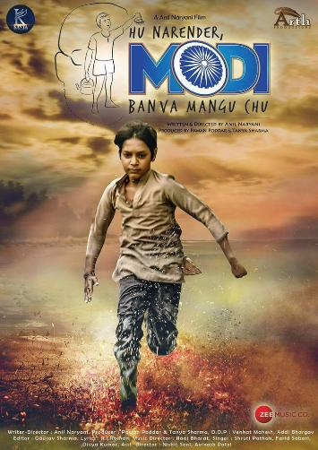 full cast and crew of movie I Am Modi 2018 wiki I Am Modi story, release date, I Am Modi – wikipedia Actress poster, trailer, Video, News, Photos, Wallpaper