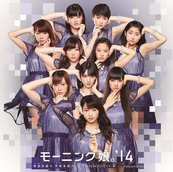 Image result for morning musume toki wo koe sora wo koe
