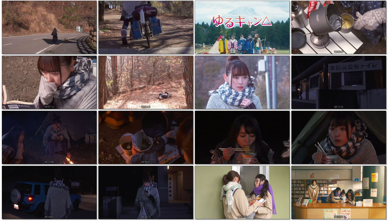 Yuru Camp Episode 1-12 COMPLETE