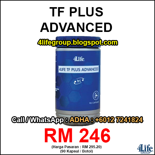 foto 4Life Transfer Factor Plus Advanced