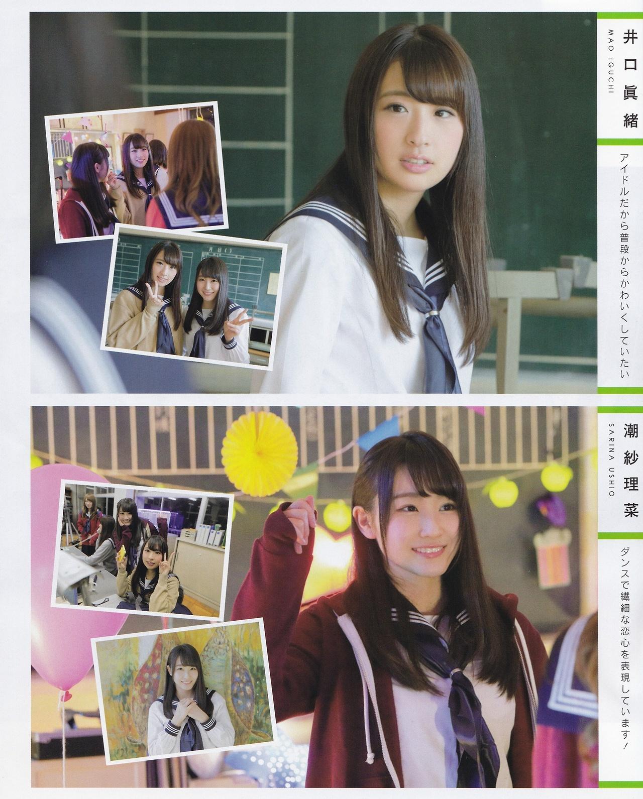 Hiragana Keyakizaka46, UTB+ 2017.05 Vol.37 (アップトゥボーイ プラス 2017年35号)