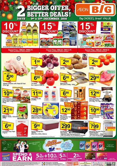 Malaysia AEON Big Discount Promo