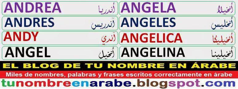 tatuajes nombres en arabe: Angela Angeles Angelica Angelica