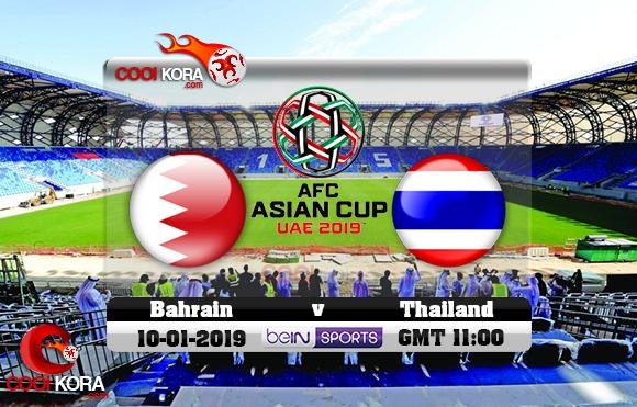 مشاهدة مباراة البحرين وتايلند اليوم كأس آسيا 10-1-2019 علي بي أن ماكس