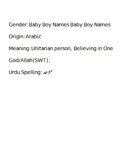 mohid name