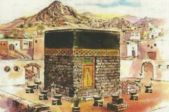 Ramadan In The Pre-Islamic Period
