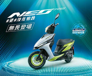 Skutik Terbaru Yamaha Rs Neo Siap Meluncur Di Taiwan, Seperti Apa Wujud nya?