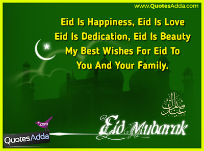 Eid mubarak 2016:eid is happiness, eid is love eid is dedication, eid is beauty, my best wishes for eid, to you, and your family,