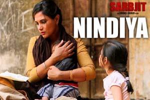 Nindiyaa