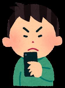スマートフォンを使う男性のイラスト「怒った顔」