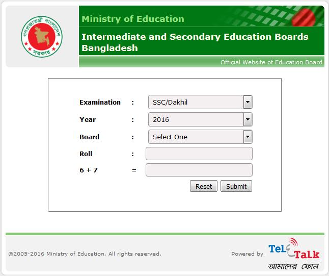 http://bdresults24.com/ssc-result-education-board-result/