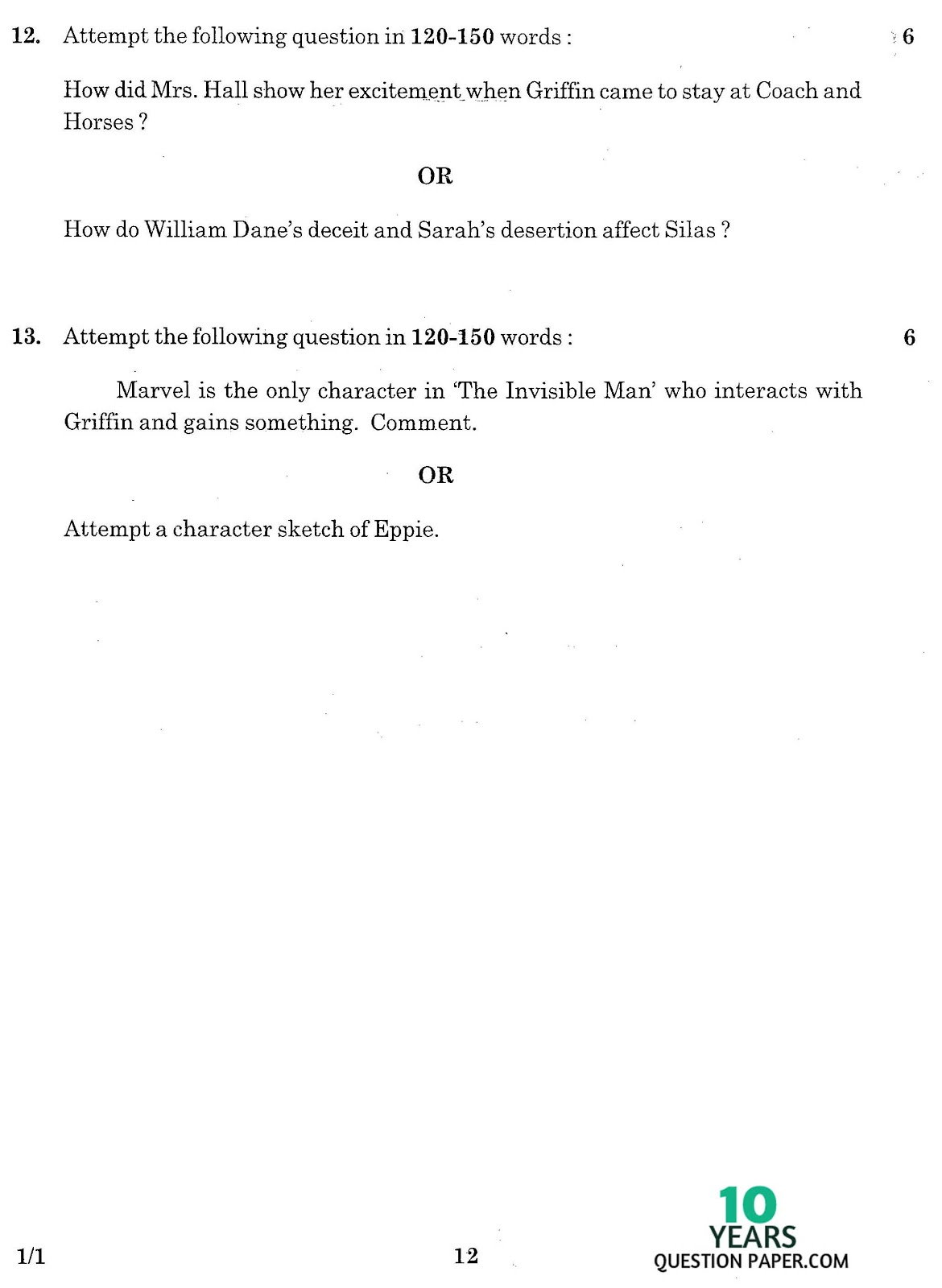 Bloomberg core exam questions essay