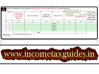 itr 1,income tax return,itr online,itr form,itr return,efiling income tax,itr file,itr 1 form,income tax return filing,e filing income tax,online itr filing,itr e filing,itr 1 sahaj,income tax itr 1,online itr,saral form,online return filing,itr form 1,itr online filing,income tax return efiling,itr 1 sahaj,itr 1,itr online,online itr filing,income tax itr 1,saral form,itr form 1,e filing itr,income tax saral form,income tax form itr 1,sahaj individual income tax return,income tax return form itr 1,itr 1,itr file,