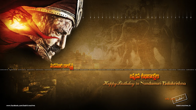 Nandamuri Balakrishna Birthday Wallpaper