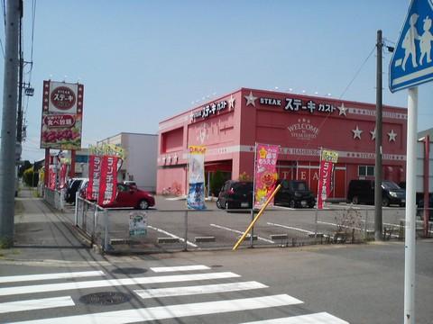 外観1 ステーキガスト一宮尾西店8回目