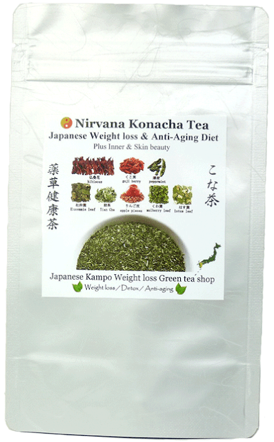 Nirvana Konacha sushi powdered green tea slimming loose leaf  premium uji Matcha green tea powder aojiru young barley leaves green grass powder japan benefits wheatgrass yomogi mugwort herb