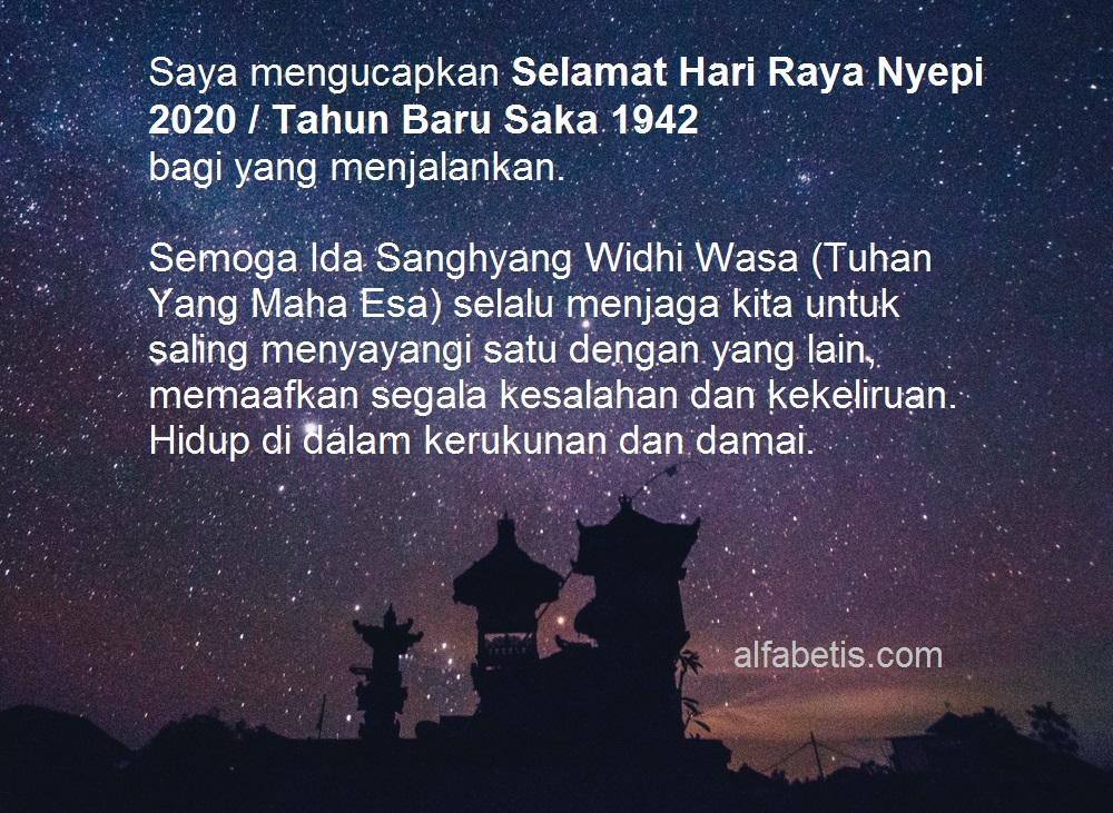 Ucapan Selamat Hari Nyepi Tahun Baru Saka 1942 / 2020
