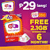 Cherry Prepaid LTE SIM: Load, Rates and other available Promos.