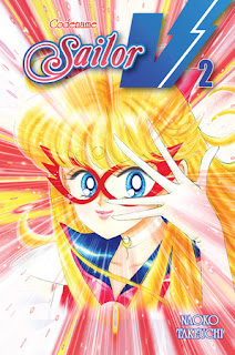 Codename: Sailor V Created by Naoko Takeuchi. Translated by William Flanagan.