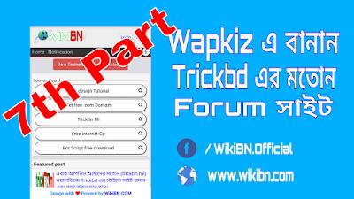 wapkiz,wapkiz website,wapkiz tutorial,wapkiz latest update code,wapkiz download page code,wapkiz code,wapkiz part 6,wapkiz login,wapkiz google,wapkiz css code,wapkiz all code,make wapkiz site,wapkiz site make,all wapkiz codes,wapkiz blog code,wapkiz site login,wapka site,create wapkiz site,wapkiz folder code,wapkiz futured file,wapkiz download code,wapkiz category code,wapkiz website disgn,wapkiz futured files, wapkiz site,wapkiz bangla tutorial,new wapkiz codewapkiz tutorial,wapkiz site maker automatic,wapkiz site maker,wapkiz auto site maker,wapkiz site seo online,wapkiz website kese banaye,wapkiz site design,css wapkiz site,how to create a download site in wapkiz bangla tutorial,wapkiz,wapkiz site download page,submit wapkiz site in google,wapkiz site html logo| wapkiz,wapkiz site letest code, wapkiz site footer ads code hide trick,wapkiz site tutorial,how to create wapka site,how to make wapka forum site part 1,wap site,wapkiz,trickbd,wapkiz part 14,wapkiz end footer code,wapkiz botom ads hide code,how to make free wapka website in hindi,bangla top site list fusionbd.com,wapka ads remove code,wapka end footer code,wapka,kaise banate hai dj mp3 music site,all bangla tricks, create a trickbd style site on wapkiz, wapkiz forum site design tutorial, wapkiz site design like trickbd