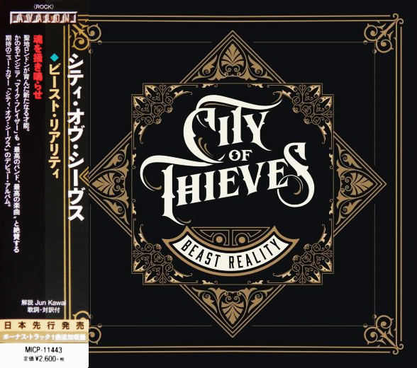 CITY OF THIEVES - Beast Reality [Japan Edition +1] (2018) full