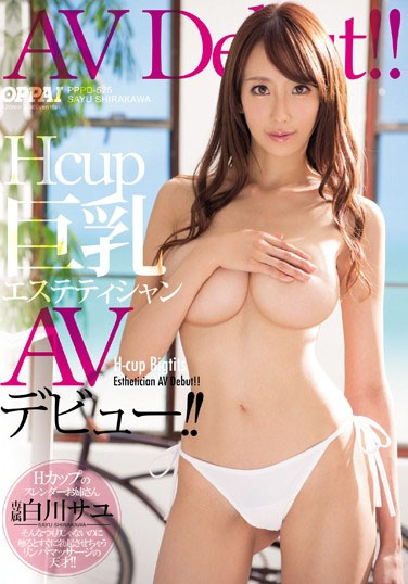 PPPD-525 Hcup Busty Esthetician AV Debut! ! Shirakawa Plain Hot Water