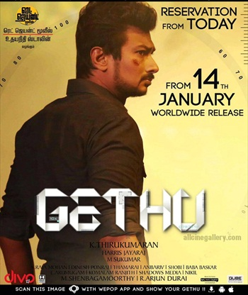 Gethu 2016 UNCUT Dual Audio Hindi Movie Download