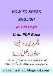 Download Software: Learn English In 100 Days In PDF Format Urdu