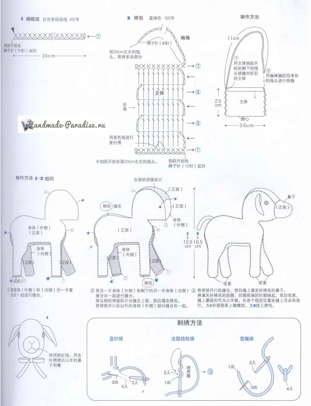 Схемы вязания овечек амигуруми (3)