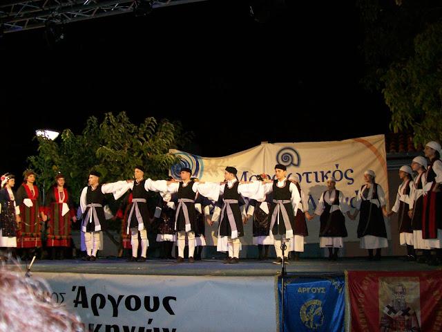 Το Λύκειον των Ελληνίδων Παράρτημα Άργους στις Λίμνες!