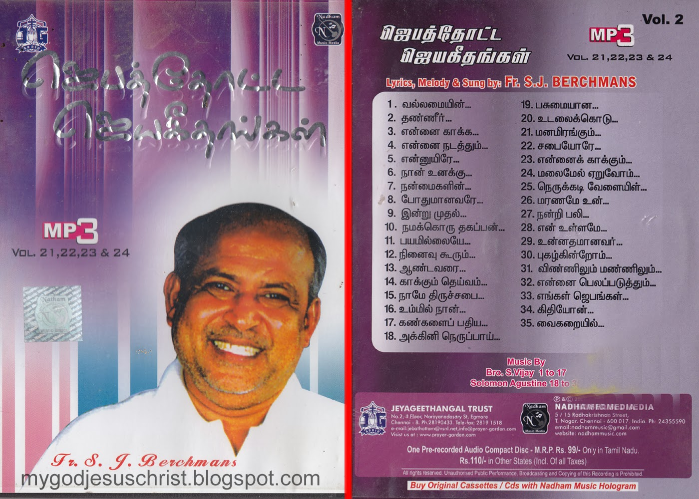 Worship Gospel Music Jabathotta Jayageethangal Vol 21 24 Tamil Songs Download
