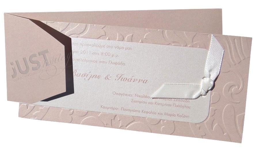 Salmon color wedding invitations A1205