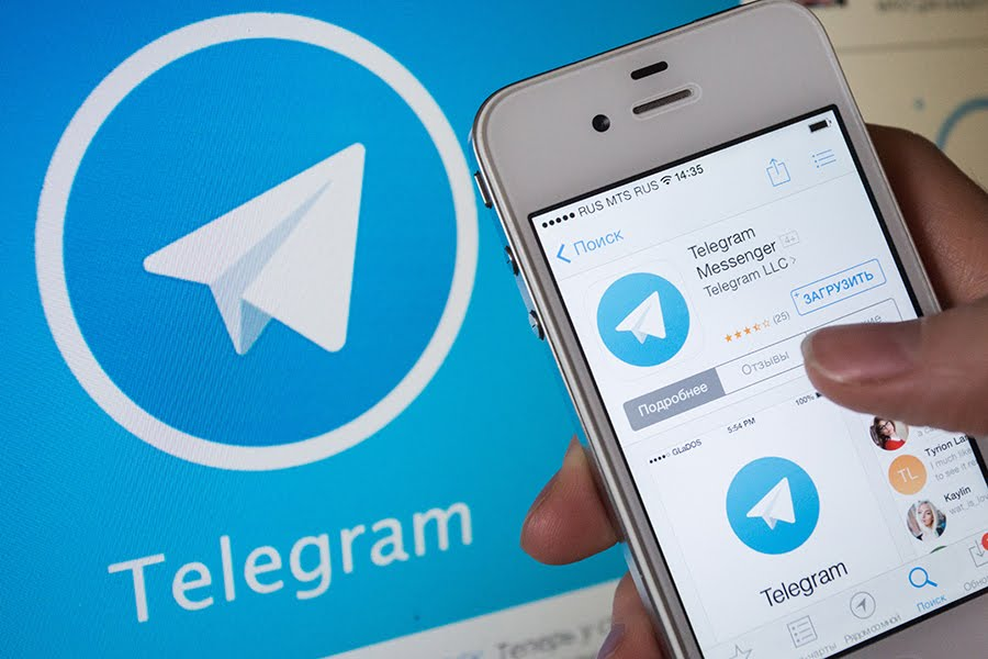 Telegram BEST-TIP
