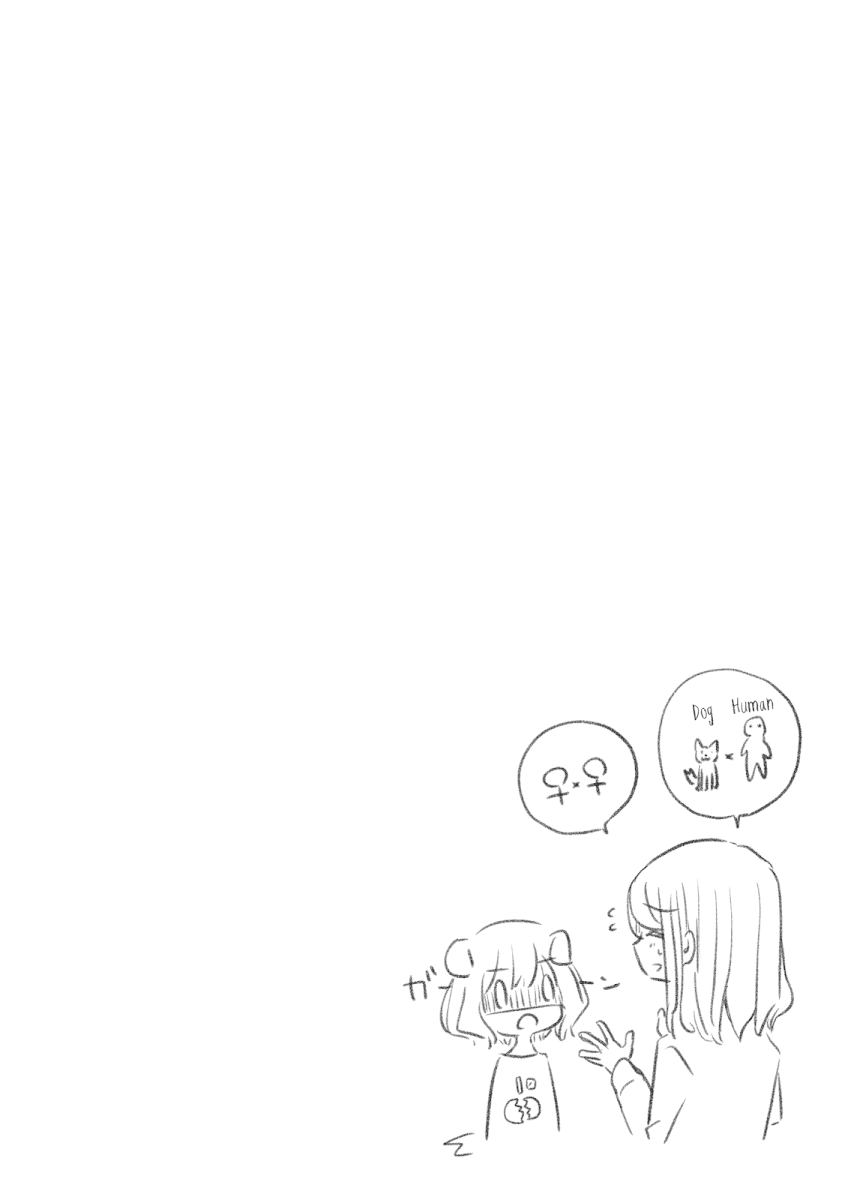 HentaiVN.net - Ảnh 26 - Tuyển tập Yuri Oneshot - Chap 130: Your Feelings