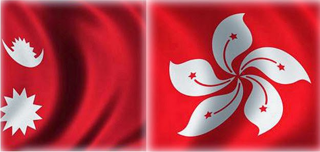 Nepal Vs Hong Kong 2nd T20: Astro-Numerology Prediction