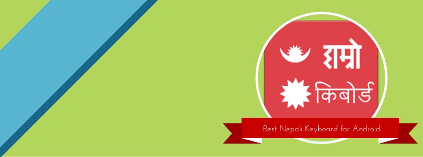 027678b0da7 Best Nepali Keyboard for Android - Hamro Keyboard