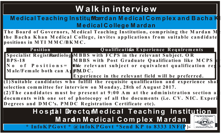 Jobs in Medical Teaching Institution Madan  August 2017.