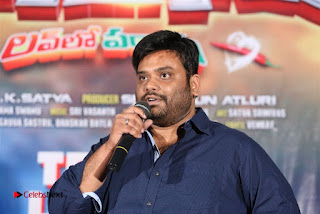 turodu Telugu Movie Teaser Launch  0018.jpg