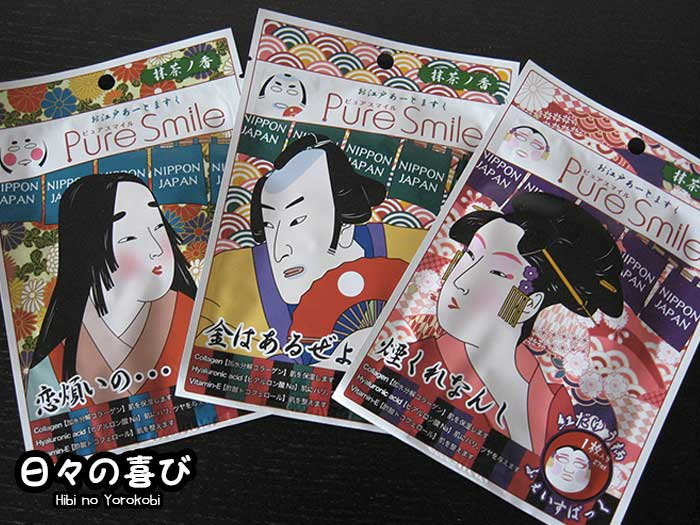 Pure-smile o-edo art edition masques princesse samourai geisha