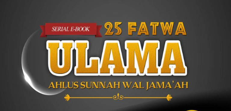 serial ebook ulama ahlussunnah