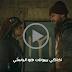 مشاهده مسلسل قيامة ارطغرل الحلقه 145 كاملة مترجمه للعربيه بجودة عاليه HD