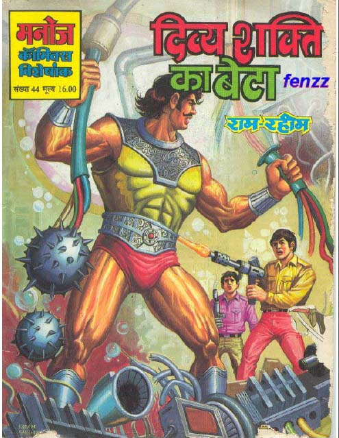 Manoj comics free download pdf - yscroutimhoyscroutimho