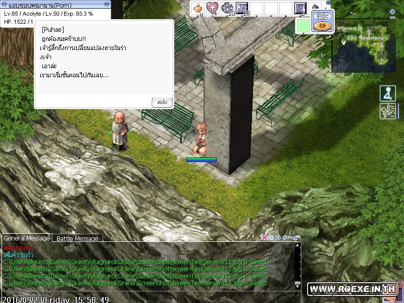 screenTestServer015.jpg