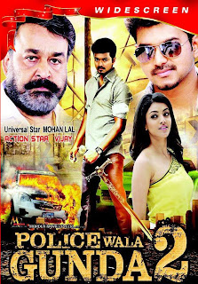 Policewala Gunda 2 (2014) full hindidubbed HD