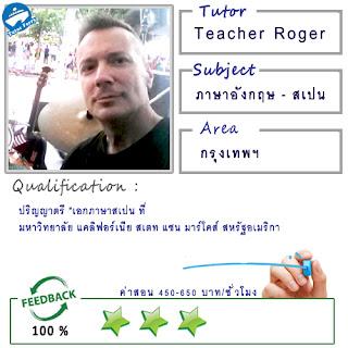 หาครูสอนภาษาที่บ้าน ต้องการเรียนภาษากับครูเจ้าของภาษาที่บ้าน Tutor Ferryรับสอนภาษาที่บ้าน