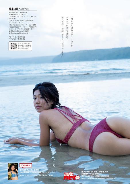藤木由貴 Fujiki Yuki Sexy Mermaid