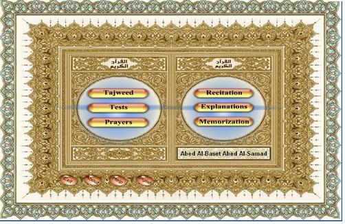 QURAN 4.31 TÉLÉCHARGER V READER GRATUIT ARABIC