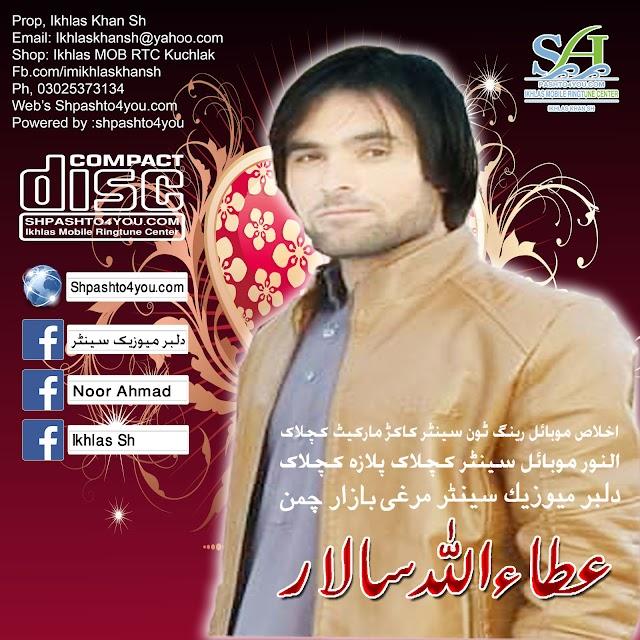 Athaullah Salar Pashto New Mp3 Songs 2019 Apr 19