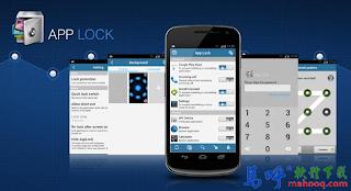 應用鎖 AppLock apk Download,免費手機螢幕鎖,可將手機應用程式上鎖、手機保護上鎖