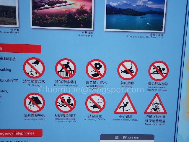 How to go to Sun Moon Lake